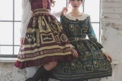 baroque ×Sakizo
